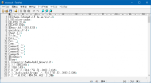KiCadの回路図ファイル